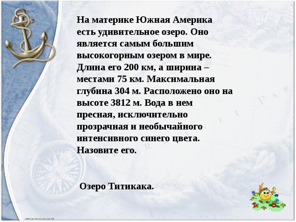 Муниципальное бюджетное образовательное учреждение Майдаковская средняя школа...