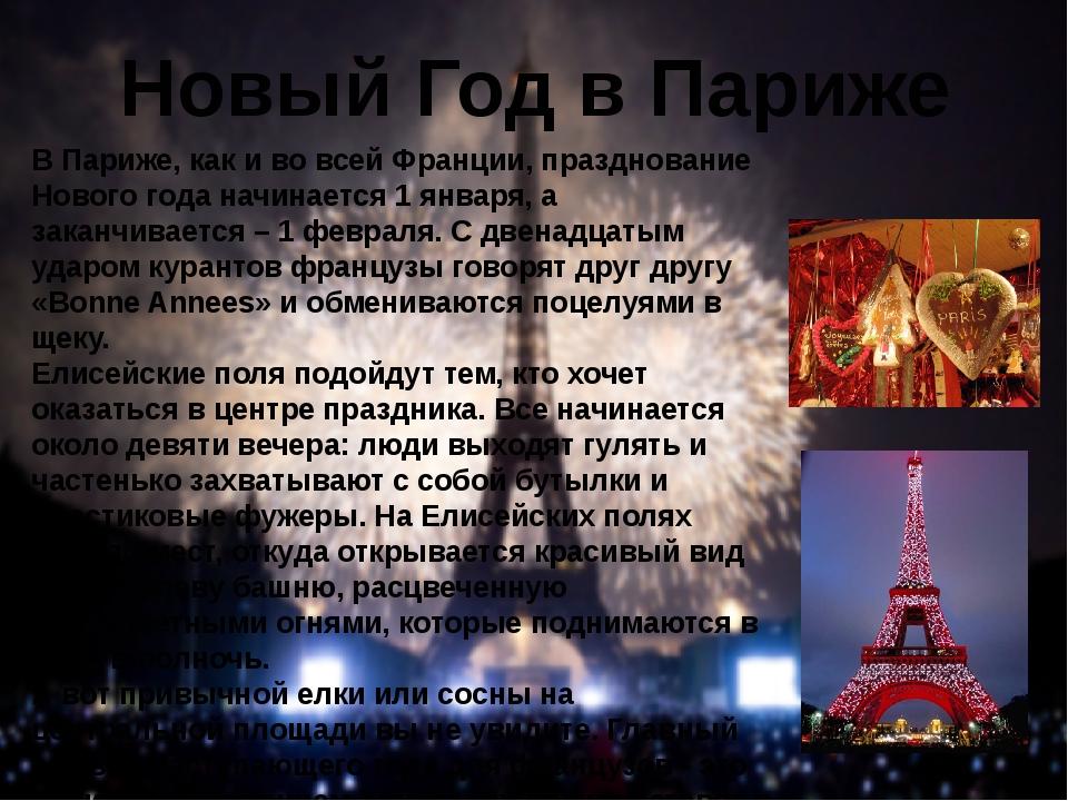 Счастливого Нового Года!