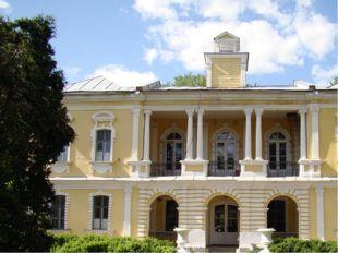 Близ Лосино-Петровского, на левом берегу Клязьмы, находится ансамбль Глинки,