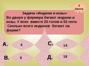 В треугольнике СDE отрезок DM провели так, что угол DME- прямой. Как называет