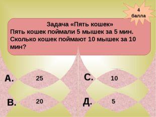 Что является графиком функции у=2х? Ответ: Прямая проходящая через начало коо