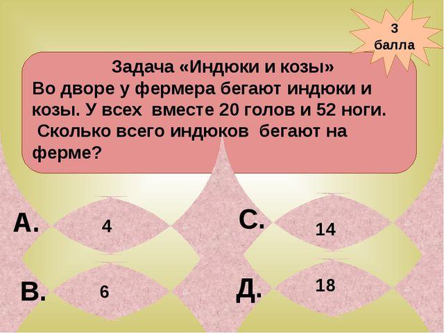 В треугольнике СDE отрезок DM провели так, что угол DME- прямой. Как называет...
