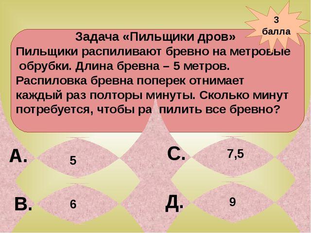 Ответ: Что больше: 5 4 3 2 1 0 16