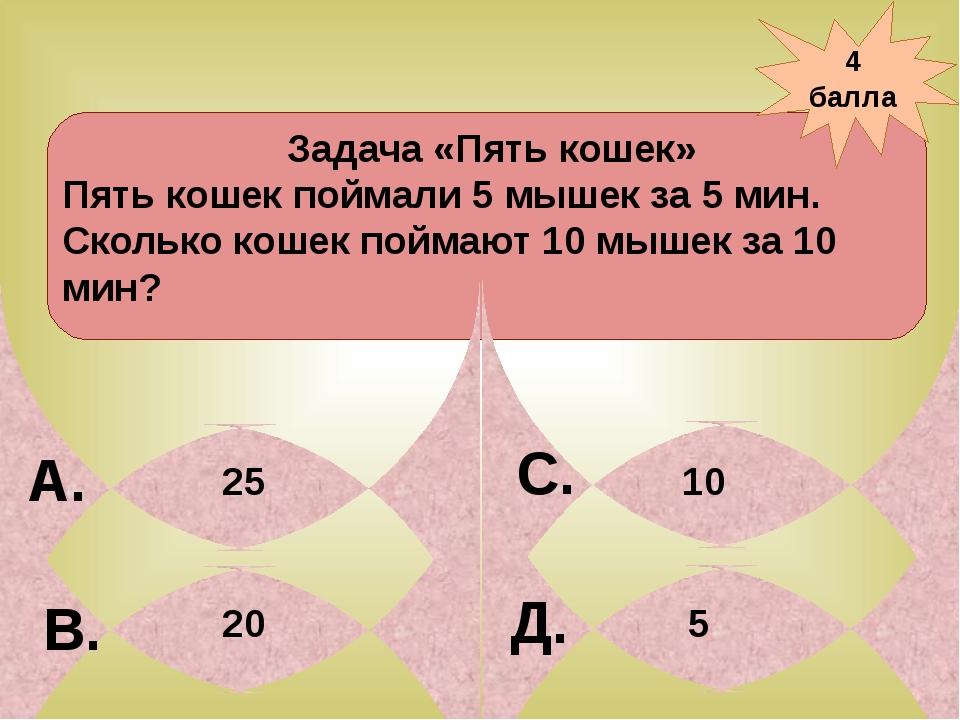 Что является графиком функции у=2х? Ответ: Прямая проходящая через начало коо...