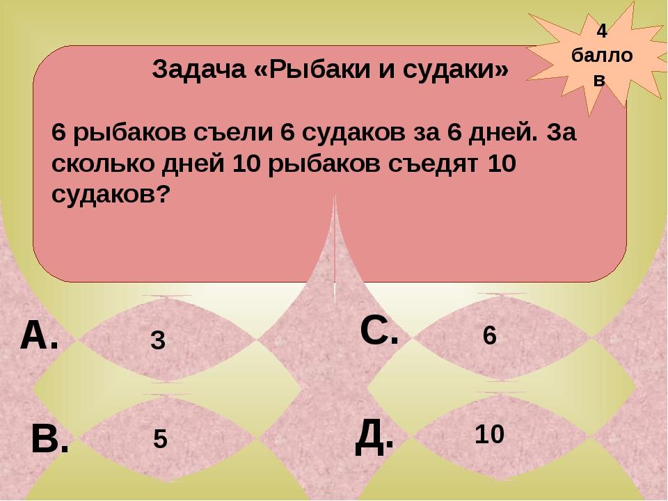 Какие три числа, если их сложить или перемножить, дают один и тот де результа...