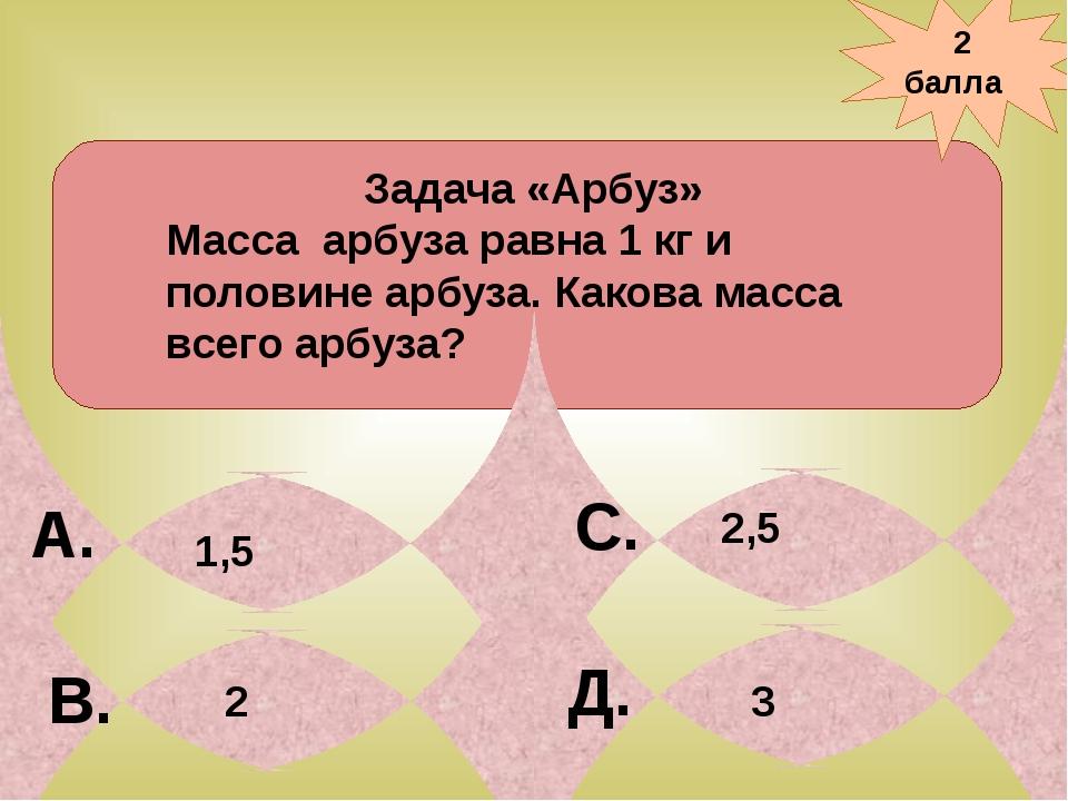 Градусные меры двух смежных углов относятся как 7:5.Найдите эти углы. Ответ:...