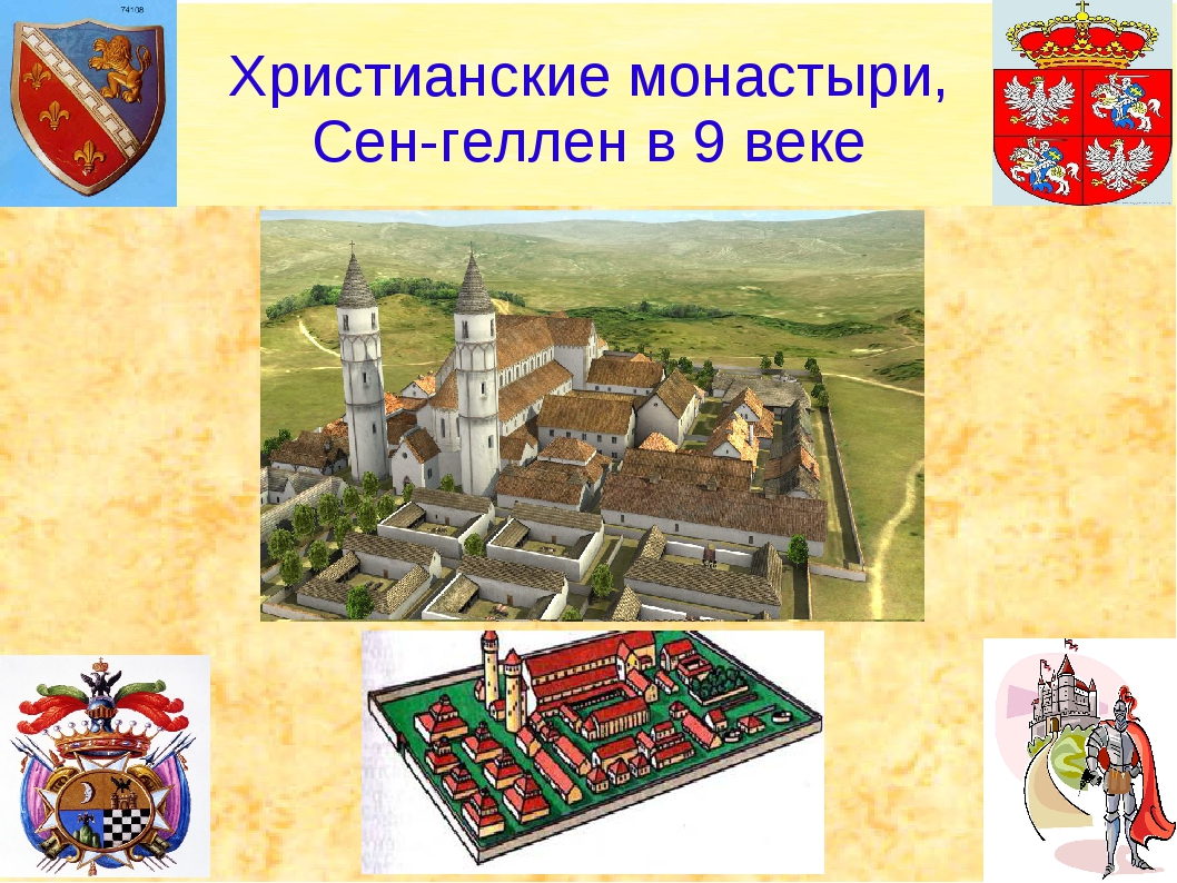 Христианские монастыри, Сен-геллен в 9 веке