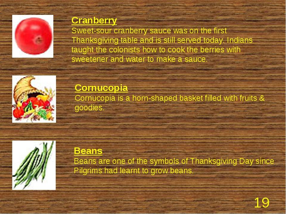 Cornucopia Cornucopia is a horn-shaped basket filled with fruits & goodies. B...
