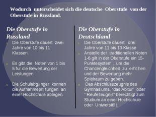 Wodurch unterscheidet sich die deutsche Oberstufe von der Oberstufe in Russla