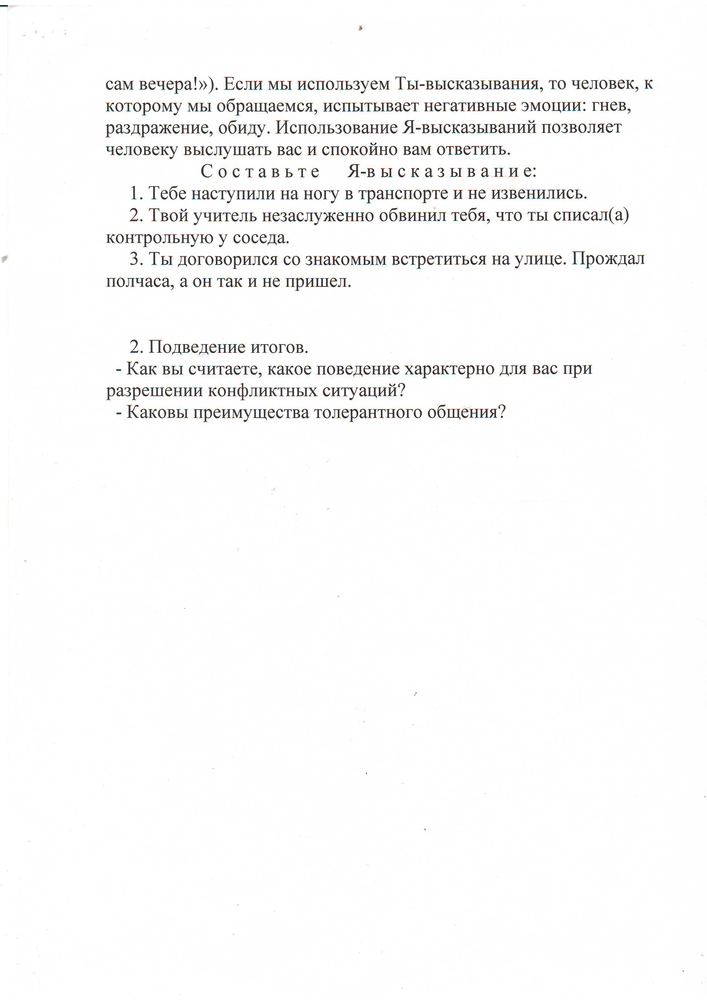 hello_html_76c9ba31.jpg