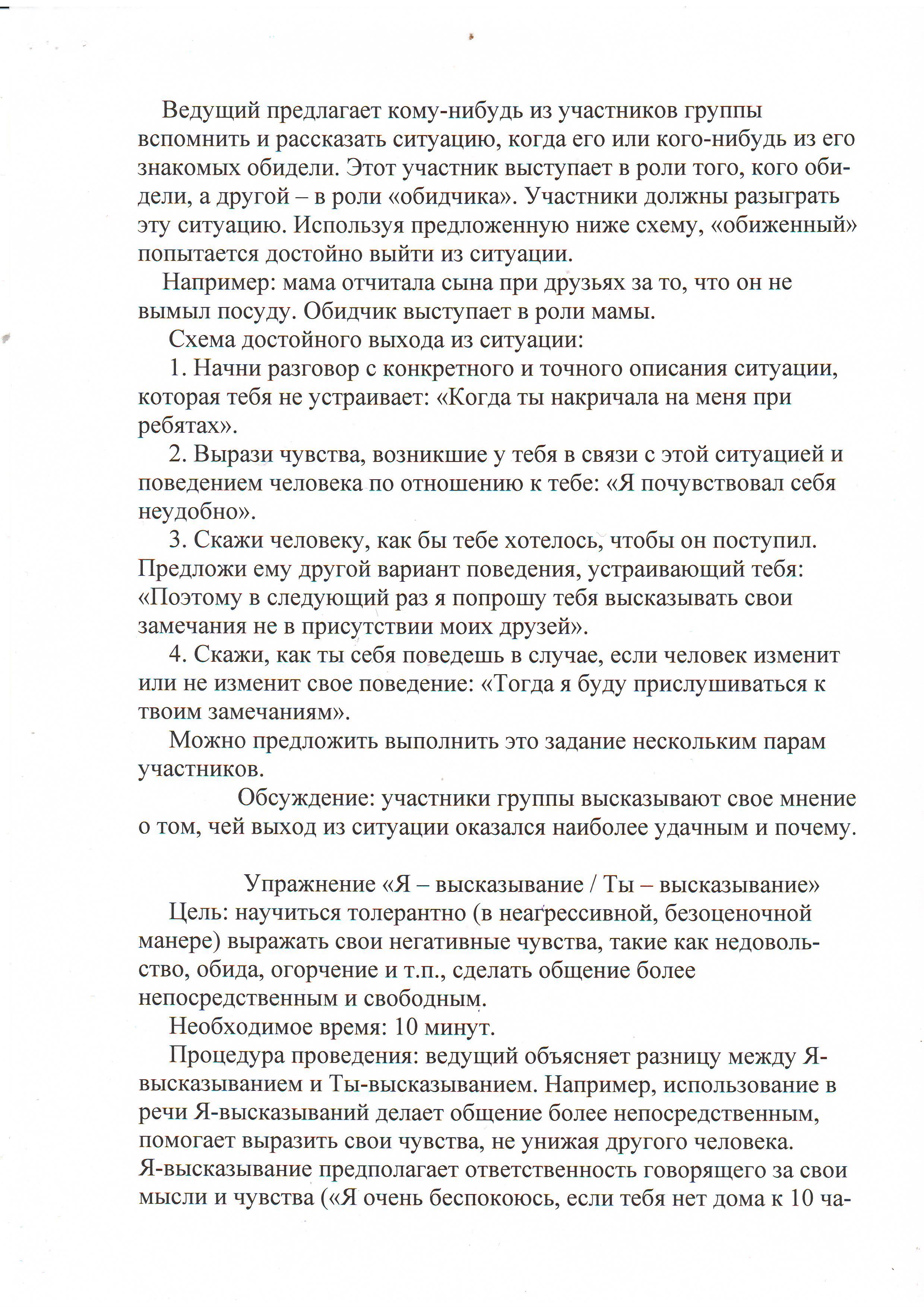 hello_html_m32f03243.jpg
