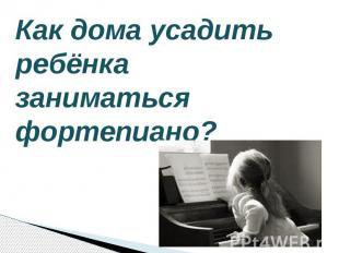 hello_html_m7d9c0648.jpg