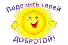 hello_html_m79db19e4.jpg