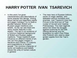 HARRY POTTER IVAN TSAREVICH In this work I've given characteristics and descr