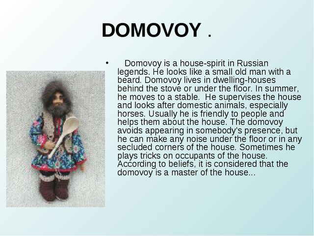 DOMOVOY .  Domovoy is a house-spirit in Russian legends. He looks like a smal...