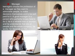 Manager teenagers choose the profession of a manager as they want to adminis