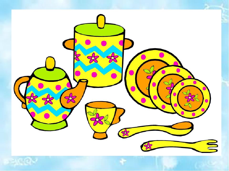 цветные картинки посуды для малышей ходе спецоперации был