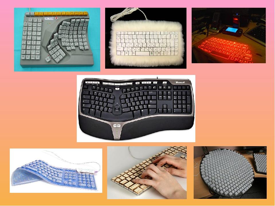Клавиатура картинки для информатики