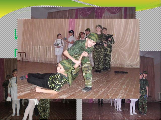 Инсценирование песни « Солдаты»
