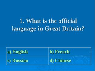 1. What is the official language in Great Britain? a) Englishb) French с) Ru