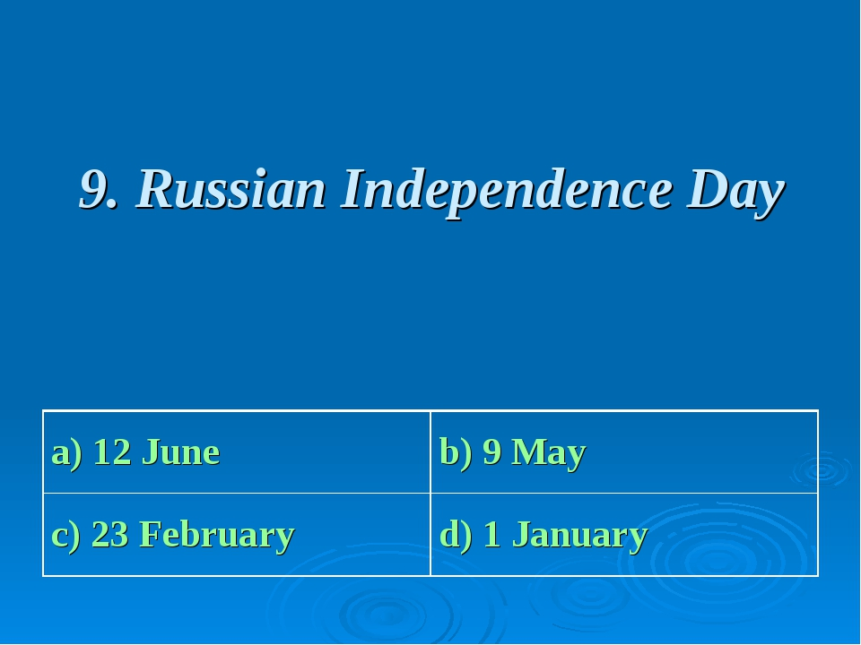 9. Russian Independence Day