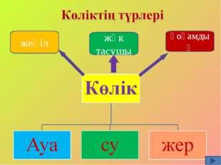 hello_html_17fc938b.jpg