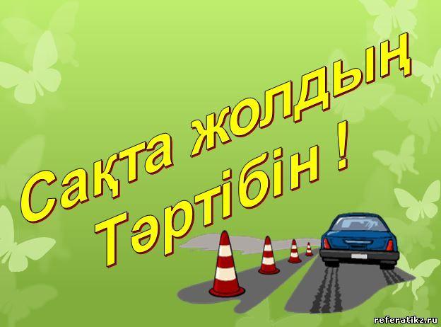 hello_html_3668051e.jpg