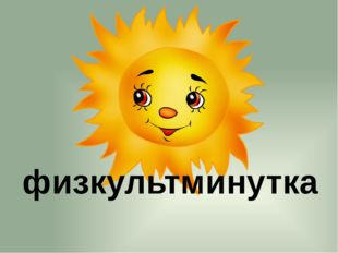 Какие субъекты РФ входят в состав Поволжья?