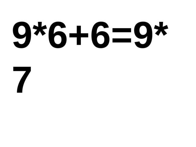 9*6+6=9*7