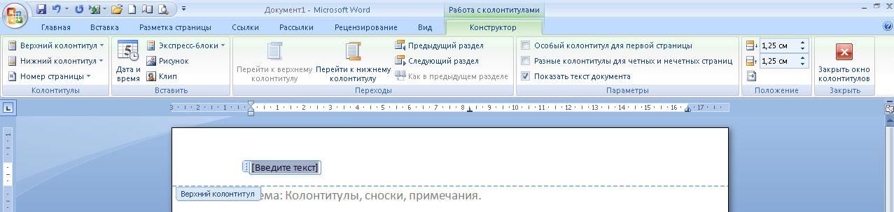 hello_html_m478d8393.jpg