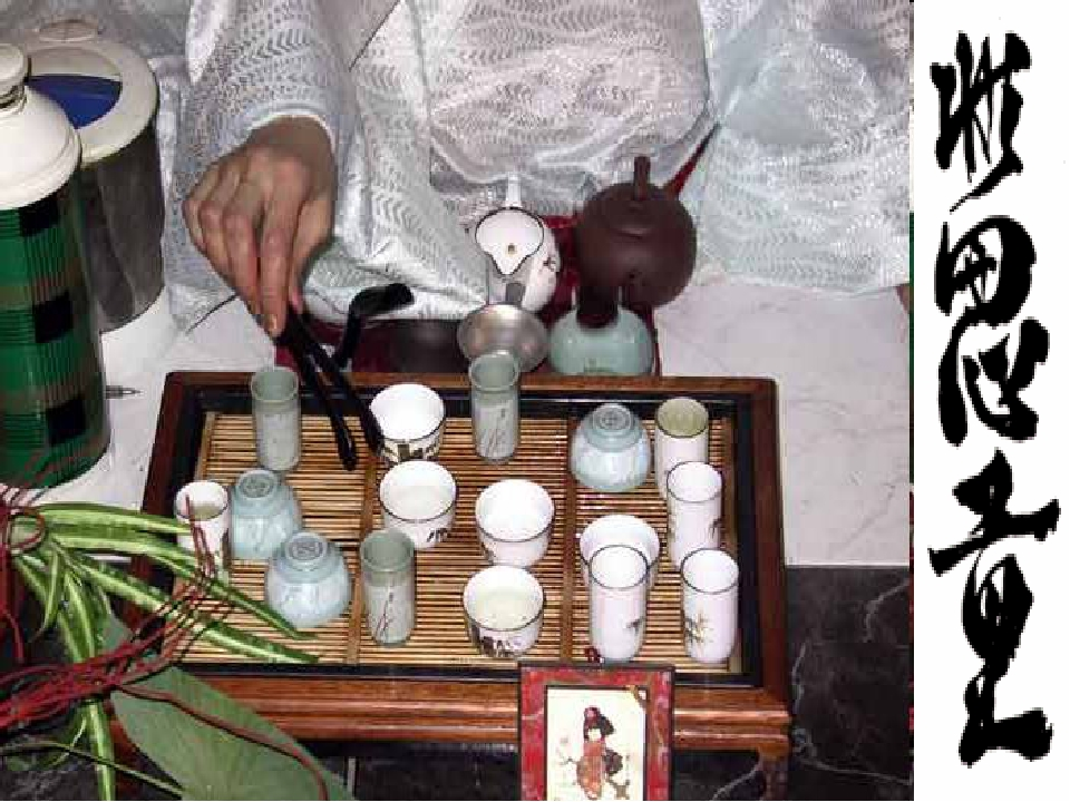 Чаепитие появилось первоначально как одна из форм практики медитации монахов-...