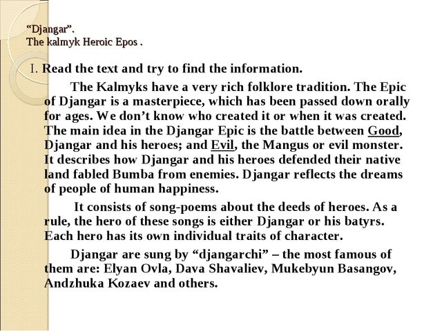 """""""Djangar"""". The kalmyk Heroic Epos . I. Read the text and try to find the info..."""