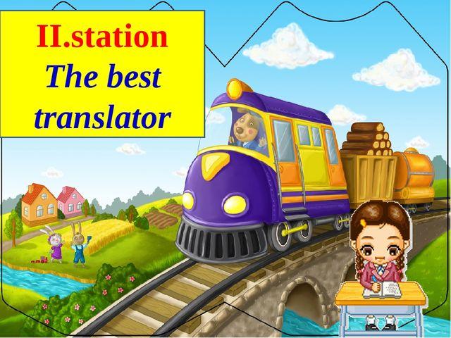 ІІ.station The best translator