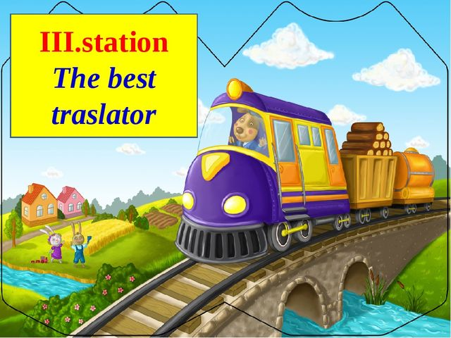 ІІ. station Be quicker and cleverer III.station The best traslator