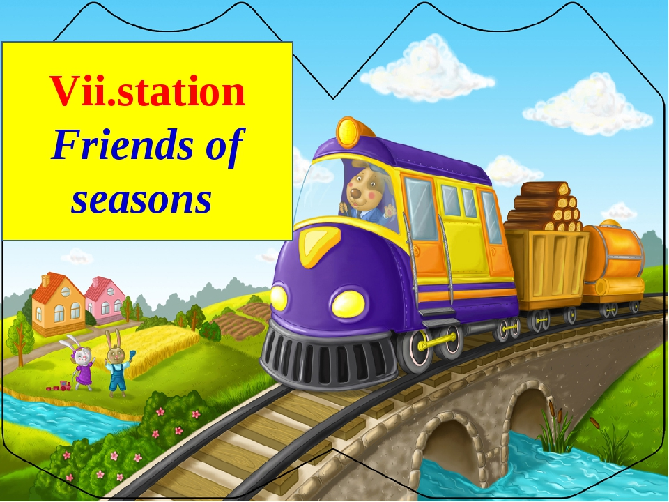 Vii.station Friends of seasons