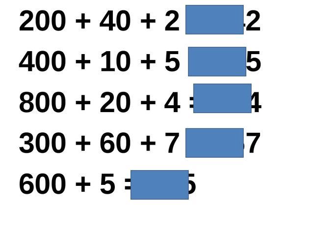 200 + 40 + 2 = 242 400 + 10 + 5 = 415 800 + 20 + 4 = 824 300 + 60 + 7 = 367...