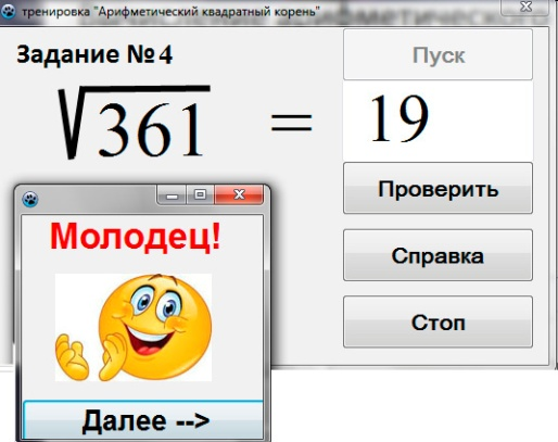 hello_html_22c5bd94.jpg