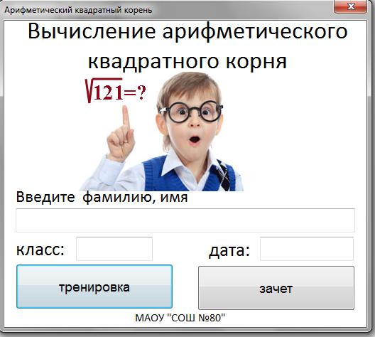 hello_html_3dbcfd71.jpg