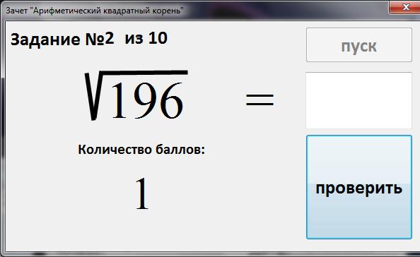 hello_html_5413e28c.jpg