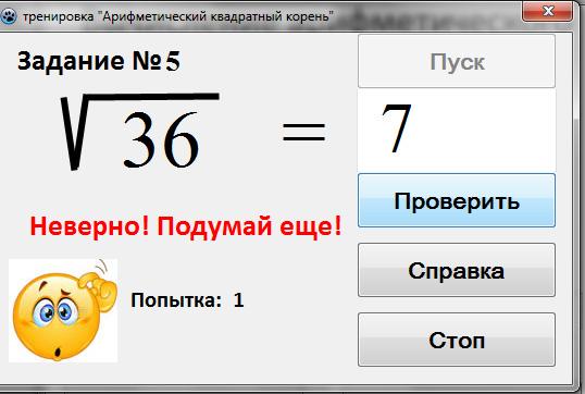 hello_html_m1ce2ab54.jpg