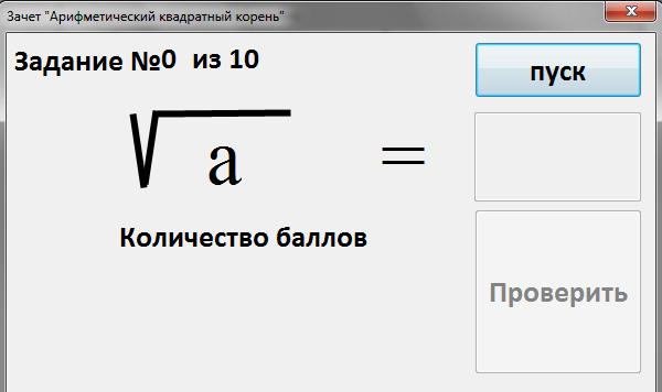 hello_html_m6c6c9579.jpg