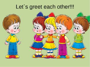 Let`s greet each other!!!