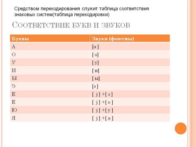 hello_html_74b63b76.jpg