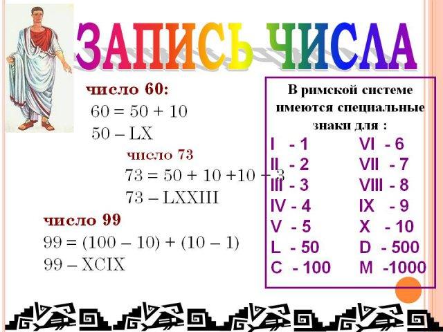 hello_html_m3ab8f0cf.jpg