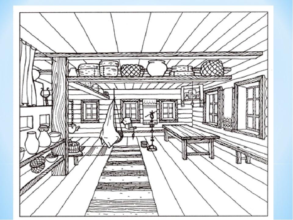 древнерусский дом внутри рисунок