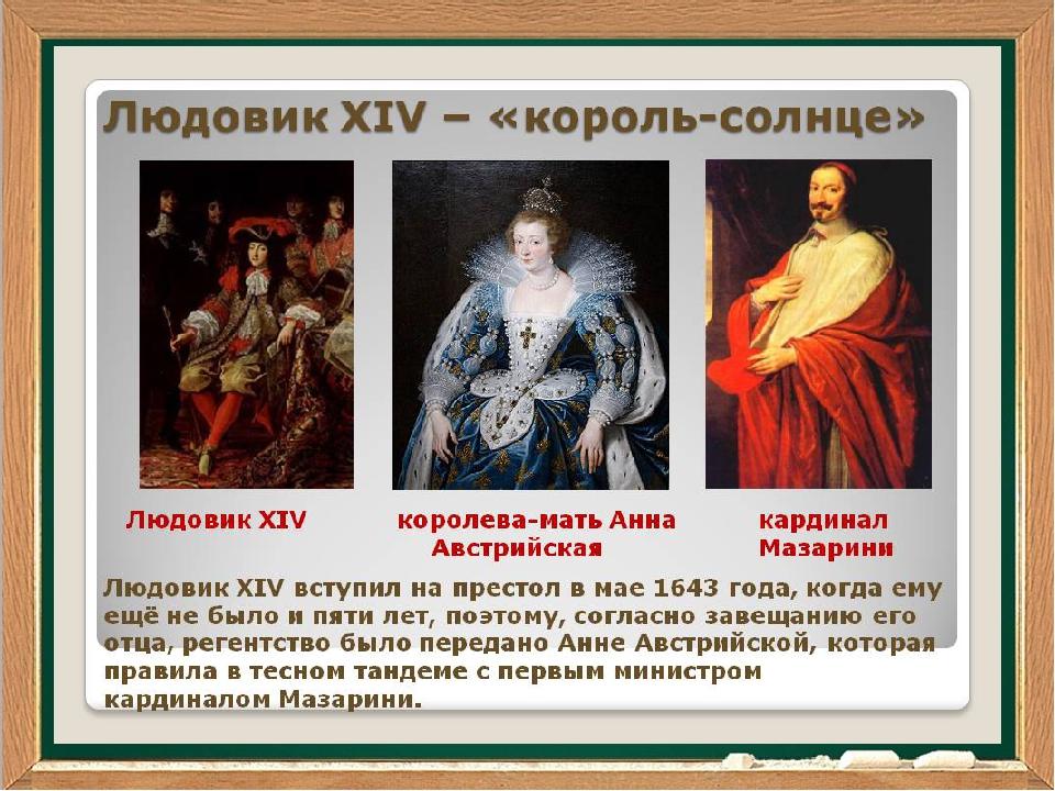 louis xiv an absolute monarch essay