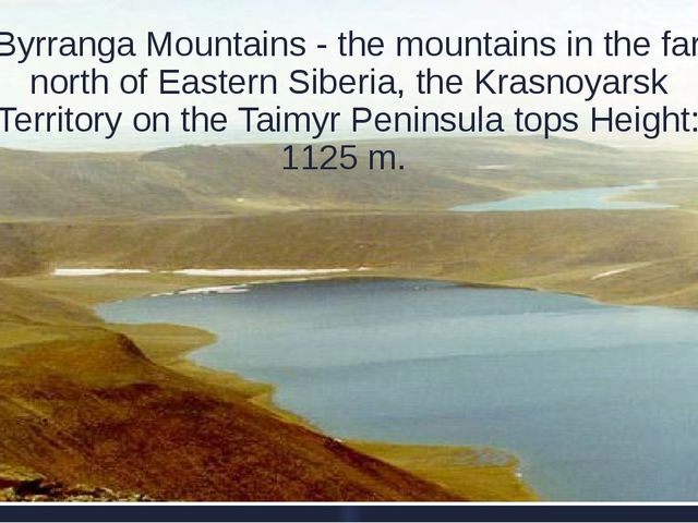 Byrranga Mountains - the mountains in the far north of Eastern Siberia, the K...