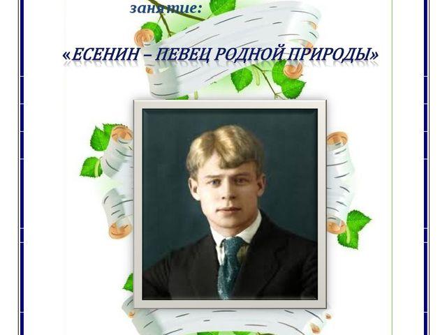 РУЗ «Бахчисарайская специальная общеобразовательная школа-интернат I-II ступе...