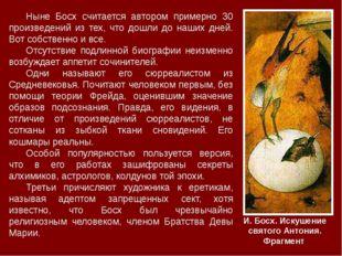 Ныне Босх считается автором примерно 30 произведений из тех, что дошли до наш