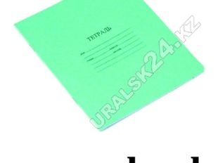 a copy book